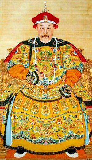 Jiaqing Emperor - TemeraireWiki